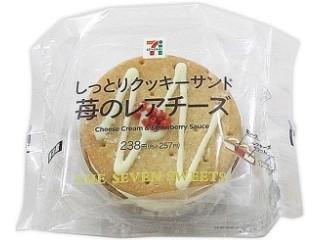 「usaco_bomb」さんが「食べたい」しました