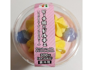 ピーチ姫のドルチェ(いちごレアチーズ&いちごゼリー) 1食