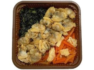 「久保田 真生」さんが「食べたい」しました