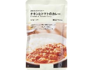 糖質10g以下のカレー チキンとトマトのカレー