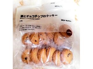 栗とチョコチップクッキー
