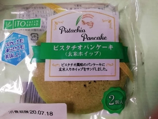 ピスタチオパンケーキ 玄米ホイップ