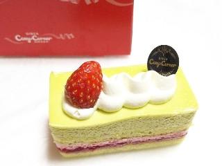 銀座コージーコーナー 苺とピスタチオのケーキ