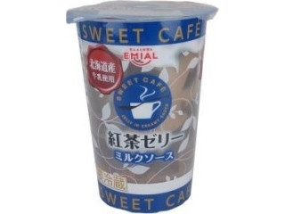 SWEET CAFE 紅茶ゼリー