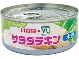 VL サラダチキン 水煮