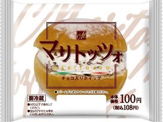 今週新発売のチョコレートスイーツまとめ!