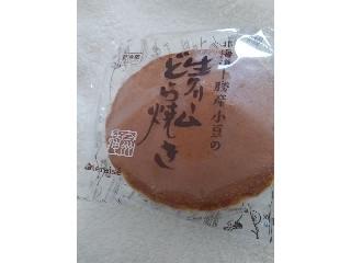 北海道十勝産小豆の生クリームどら焼き