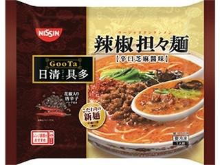 冷凍 GooTa 具多 辣椒担々麺