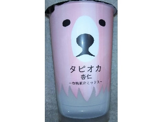 タピオカ杏仁 白桃果汁ミックス