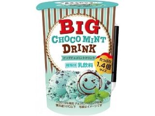 ビッグチョコミントドリンク