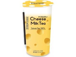 ローソン チーズミルクティー