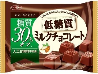 低糖質ミルクチョコレート