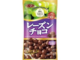 果実Veil レーズンチョコ