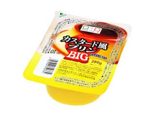 カスタード風プリン BIG