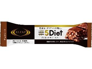 5Diet ダイエットサポートバー チョコレート