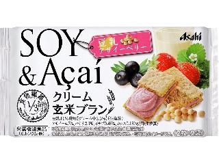 クリーム玄米ブラン 豆乳アサイーベリー