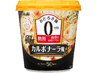 おどろき麺0 濃厚チーズのカルボナーラ風