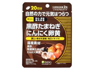 黒たまねぎ黒酢 クチコミ