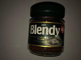 ブレンディ インストコーヒー