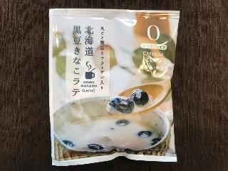 丸ごと黒豆とコラーゲン入り 北海道黒豆きなこラテ