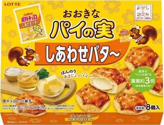 【新発売】チーズの最新情報をまとめました!