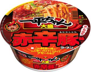 新発売のコンビニ麺:ローソン「柚子胡椒入りたっぷりしらすの和風パスタ」ほか