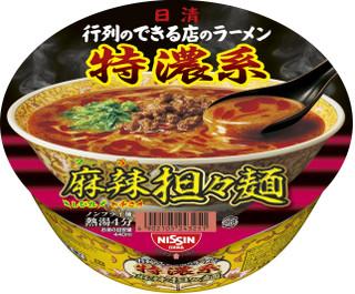 今週の新商品:明星「汁なしの王道 汁なし担担麺 麺や金時 ...
