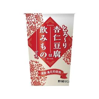 杏仁 豆腐 は 飲み物 です
