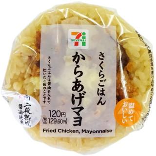 今週新発売のマヨネーズ味まとめ!