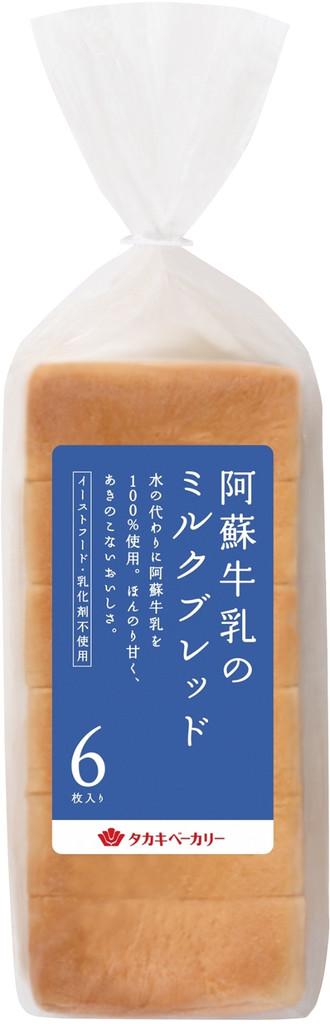タカキベーカリー 阿蘇牛乳のミルクブレッド 袋6枚