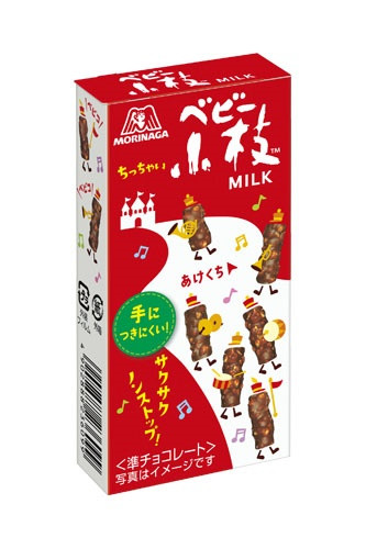 森永製菓 小枝<苺&クッキー> ベビー小枝<ミルク>