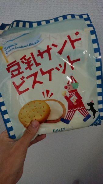 KALDI「豆乳サンドビスケット」