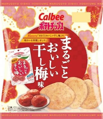 カルビー ポテトチップス まるごとおいしい干し梅味