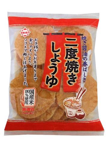 ホンダ製菓『二度焼きしょうゆ』