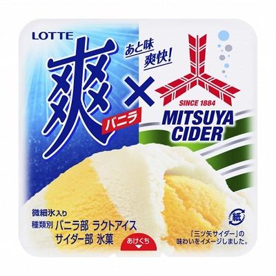 ロッテ 爽バニラ×三ツ矢サイダー 爽チョココーヒー