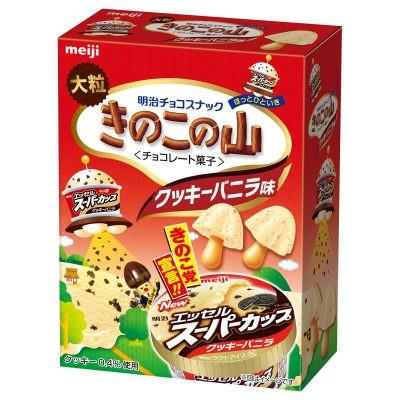 明治 大粒きのこの山エッセルスーパーカップクッキーバニラ