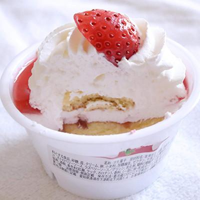 食べてみると、いちごミルクのような優しい甘さと旨みが広がります♡  ホイップクリームは口どけが良く、とっても軽いです!