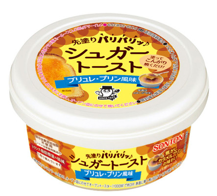 ソントン「シュガートースト ブリュレ・ プリン風味」新発売!