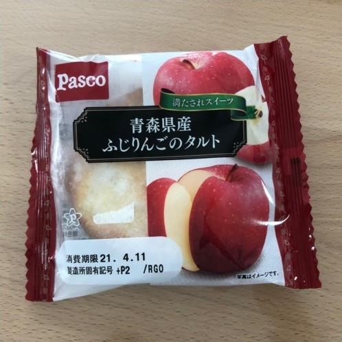 Pasco「青森県産ふじりんごのタルト」