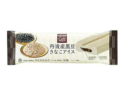 ローソン、ウチカフェ丹波産黒豆きなこアイス65ml