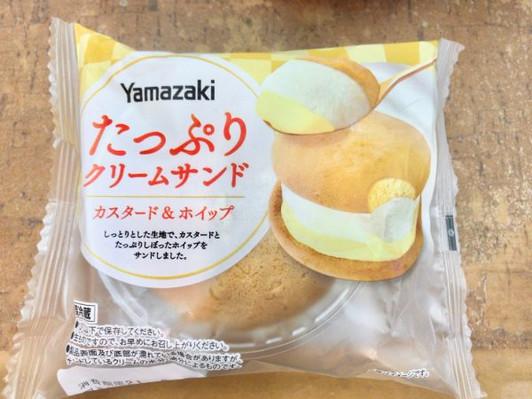 ヤマザキ「たっぷりクリームサンド カスタード&ホイップ」
