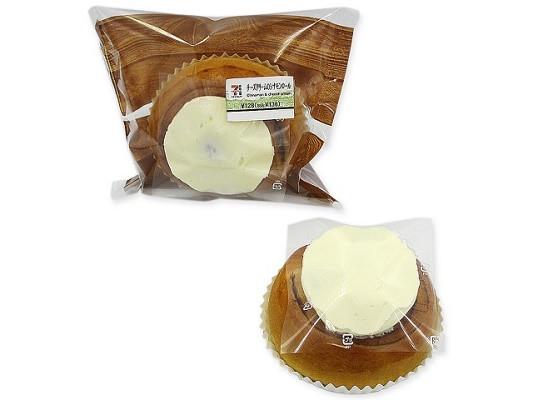 セブンイレブン チーズクリームのシナモンロール