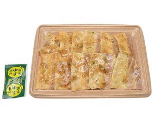 三元豚のねぎ塩豚カルビ弁当(ゆず果汁別添)セブン
