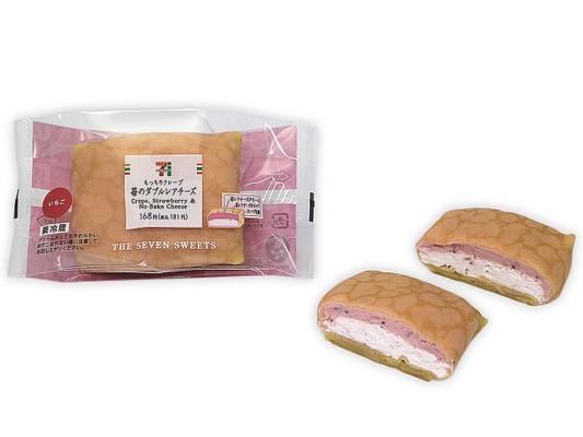 もっちりクレープ苺のダブルレアチーズ