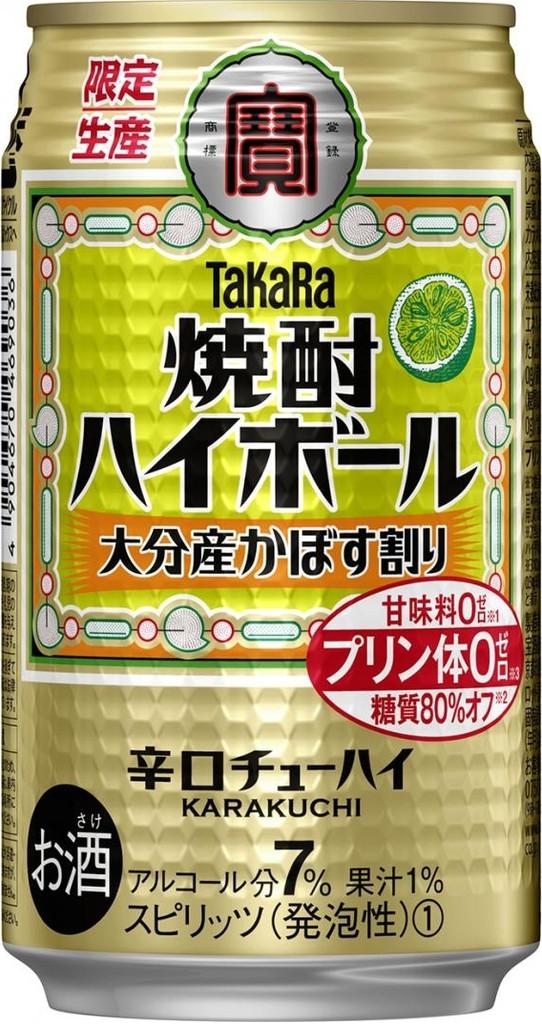 タカラ 焼酎ハイボール 大分産かぼす割り 缶350ml
