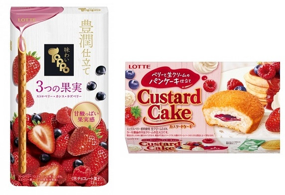 ロッテ 味わい豊潤トッポ<3つの果実> カスタードケーキ<ベリーと生クリームのパンケーキ仕立て>