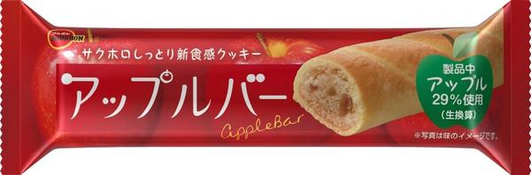 ブルボン アップルバー 袋1個