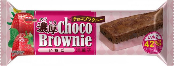 濃厚チョコブラウニーいちご1