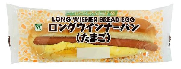3位「VLロングウインナーパンたまご」