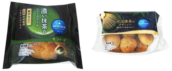 モンテール 宇治抹茶を使った春の抹茶スイーツ
